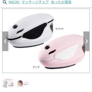 日本直販 ハンディスチーマー 新品未使用