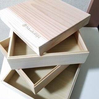 高島屋 三段重 お重 木箱 ケース 空箱 桐箱