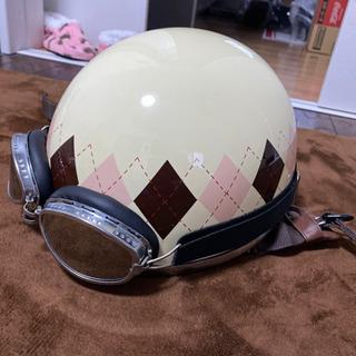 バイク用ハーフヘルメット(ゴーグル付き)