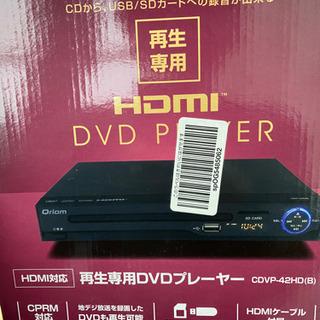 再生専用DVDプレーヤー