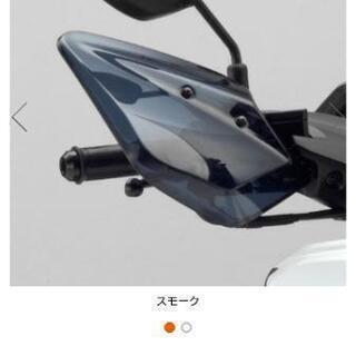神戸市 ヤマハNMAX 125 155 N-MAX用純正ナックル...