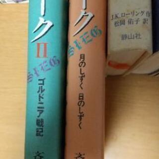 [ジーク] 2巻  300円