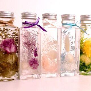 残20本!【オンライン】好きなお花を選んでハーバリウムを作ろう!
