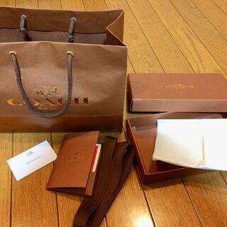 COACH 紙袋・財布の箱・カード等一式 500円