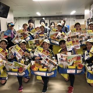 阪神甲子園球場でチューハイなどを販売する売り子さん募集!