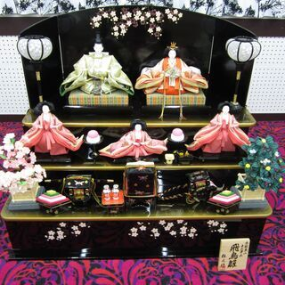 【展示品】ひな人形 豪華三段飾り 雛人形 380000円のお品