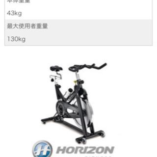 ※値下げ!フィットネスバイク ホライズンS3