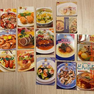 料理レシピ本 まとめ売り