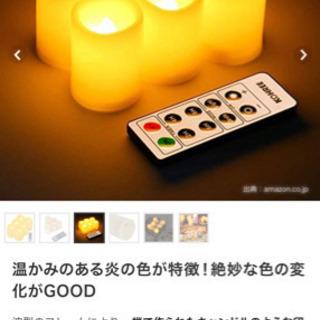 LEDキャンドル6個セット リモコン、タイマー付