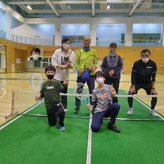 ちびっ子テニス教室開講・・・バウンドテニス見学・体験募集中~北彩...