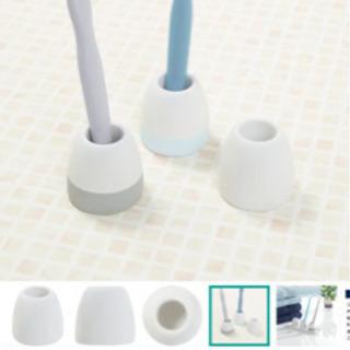 ニトリ購入 珪藻土 歯ブラシスタンド×4個セット 定価407円/個