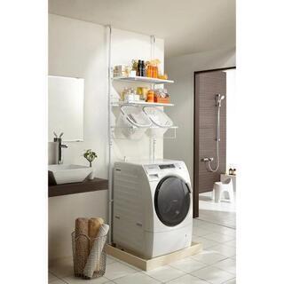 防水パンに収まる 洗濯機ラック ホワイト