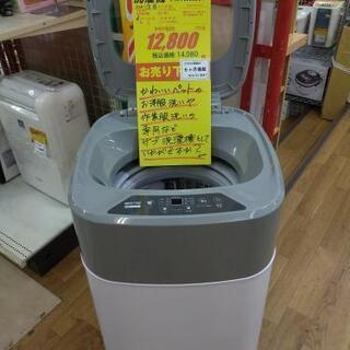 J001★6ヶ月保証★3,8K小型洗濯機★BESTEK BTWA01 2018年製 の画像