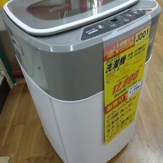 J001★6ヶ月保証★3,8K小型洗濯機★BESTEK BTWA01 2018年製  - 売ります・あげます