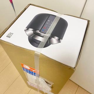 新品 dyson ダイソン Hot + Cool AM09…