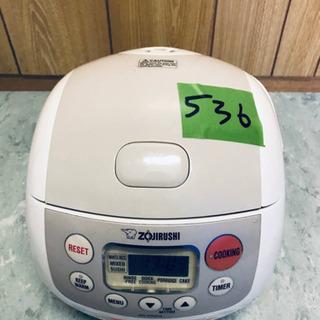536番 象印✨炊飯ジャー✨NS-VGC05‼️