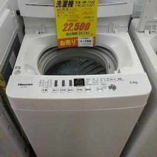 J086★6ヶ月保証★5,5K洗濯機★Hisense HW-T55D 2020年製 の画像