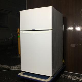 🌈2015年式🌟超美品‼️冷蔵庫🉐即決優先‼️当日配送🌟