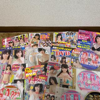 バラ売り、値引き可能 雑誌付録 DVD32枚