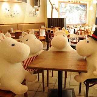 【日曜開催】カフェで楽しくトークタイム‼️