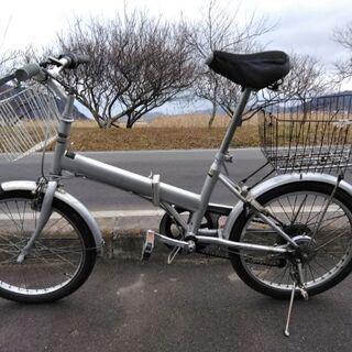 折り畳み自転車 0円