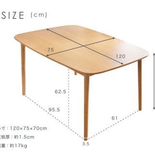 オーク ダイニングテーブル 長方形の画像
