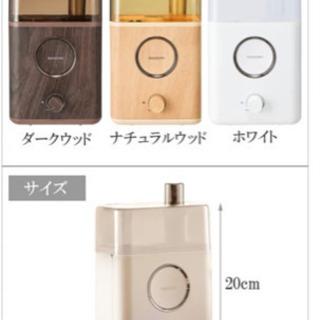 【未使用品】2WAY  加湿器 ナゴミ − 広島県