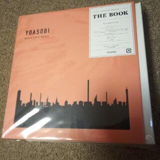 【ネット決済】YOASOBI 完全限定生産版未開封新品