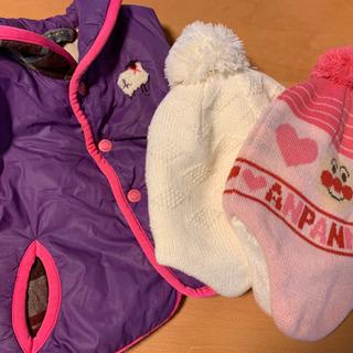 【★0円譲ります★】防寒3点セット ベスト 帽子