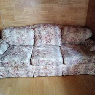 大塚家具 ソファ あげます。DIY素材にいかが?