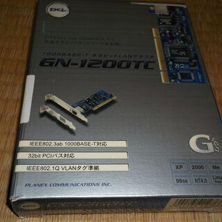 1000M LANボード
