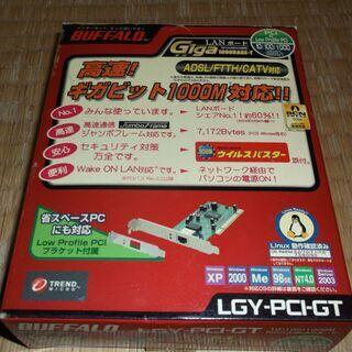 1000M LANボード(2)