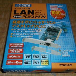 1000M LANボード(3)