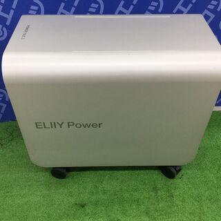 【エコツール知立店】エリー/Eliiy可搬型蓄電システム 蓄電池...