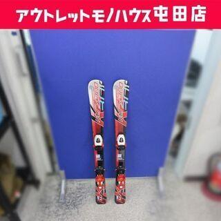 スキー 120cm  スワロー MSX300 ジュニアスキー ハ...
