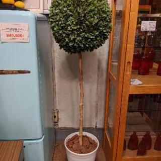 観葉植物 造花 植物 植木 トピアリーボール 特大