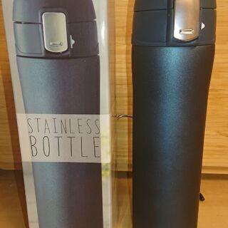 【新品】450ml大き目ステンレスボトル
