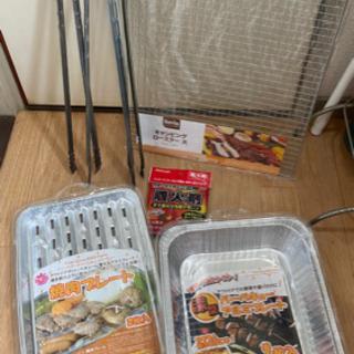 【予約済】BBQ 使い捨てトレー、網、火バサミ等