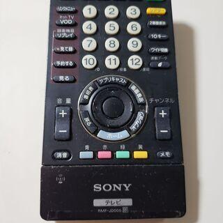 SONY テレビリモコン RMF-JD005