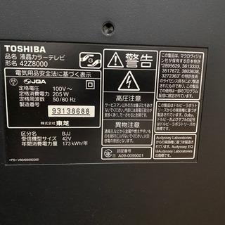値下げしました!42型 液晶テレビ REGZA - 家電