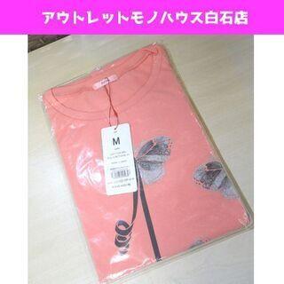 新品 OJI子/オジコ OJICO 七分袖 Tシャツ ピンク 蝶...