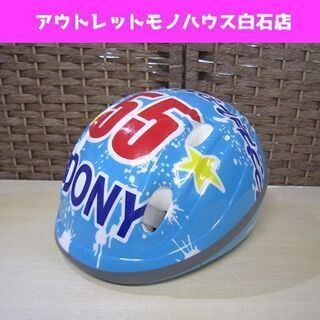 OGK Kabuto キッズ 自転車用ヘルメット BOONY2 ...
