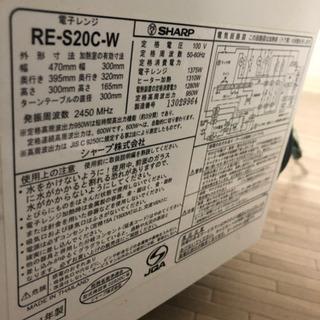 物々交換可能 SHARP オーブンレンジ RE-S20C …