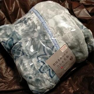 🍎新品未使用 西川 シングルサイズ 毛布🍎