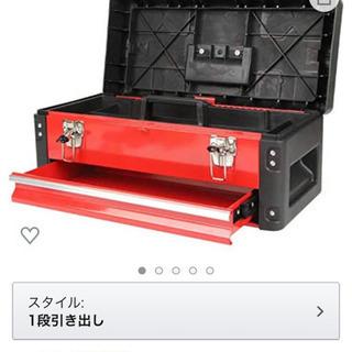工具箱 ツールキャス 工具入れ 売ります! 新品です!