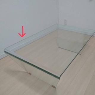 モーダエンカーサ ガラステーブル