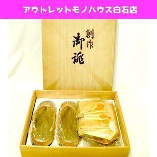 和装着物 草履バッグセット 23.0cm 札幌市 白石区 東札幌