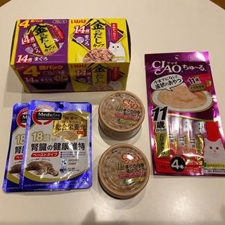 シニア猫用パウチ・猫缶・ちゅ~る・おやつセット