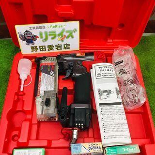 MAX HA-50P3S ピンネイラ【リライズ野田愛宕店】【店頭...