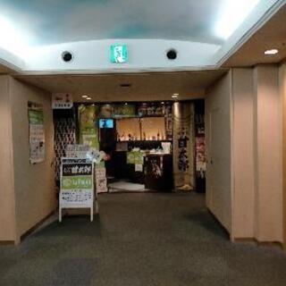 5/15 40代中心 千葉駅前出会い飲み会 - 千葉市